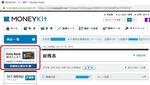 Sony Bank WALLET1.jpg