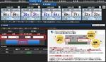 マネパ外貨から両替3.jpg