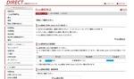 UFJgaikayokin21.jpg