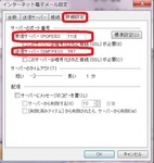 mailaccount3.jpg
